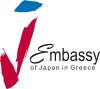 Japanese Embassy - Logo
